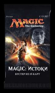 Magic Origins Booster - rusky - NM