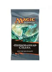 Fate Reforged Booster - rusky - NM