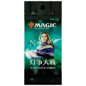 War of the Spark Booster - japanese - NM