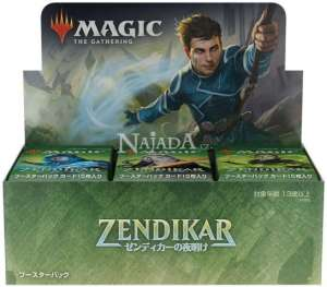 Zendikar Rising - Draft Booster Box - japanese - NM