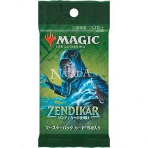 Zendikar Rising - Draft Booster - japanese - NM