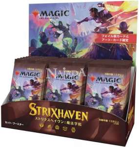 Strixhaven: School of Mages Set Booster Box - japanese - NM