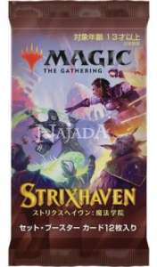 Strixhaven: School of Mages Set Booster - japanese - NM